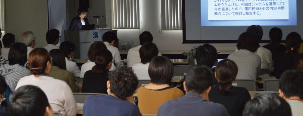 大浜第一病院 院内研究発表会