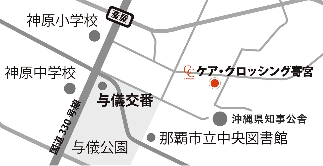 CC寄宮 地図