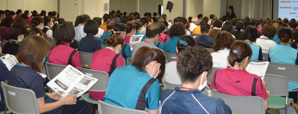 大浜第一病院 教育研修会