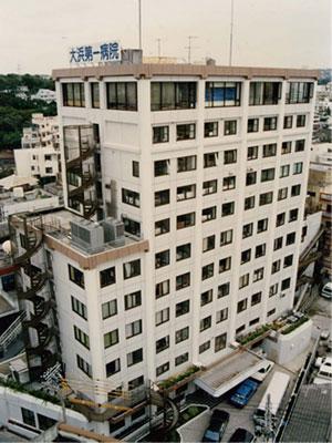 大浜第一病院新設(名称変更)