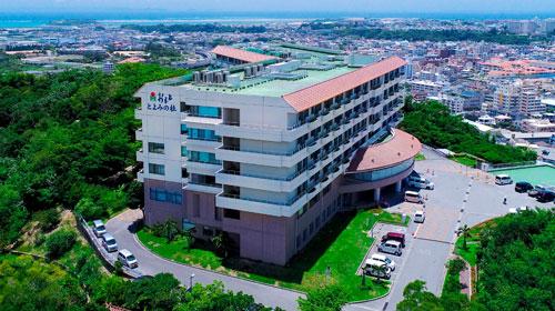 大浜第二病院