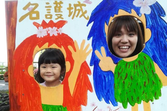 OFF 家族で名護城